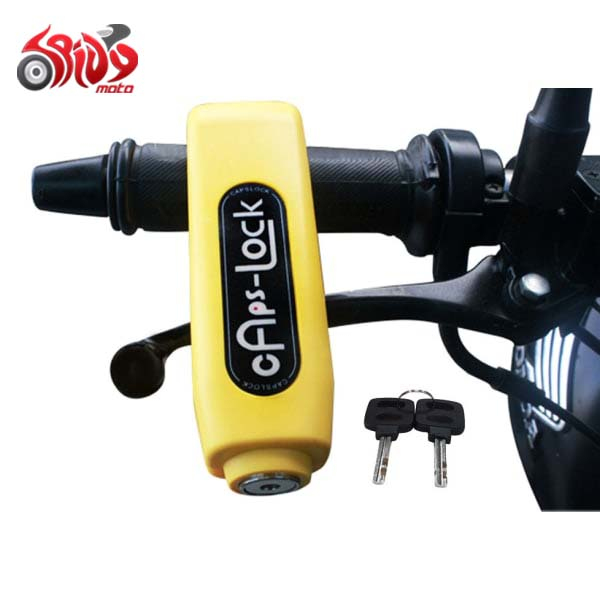 Brake-Lever-Heavy-Duty-Lock-Yellow-copy.jpg
